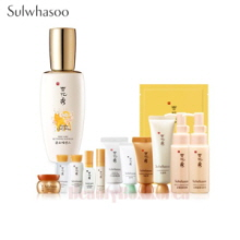SULWHASOO First Care Activating Serum EX 2018 Golden Dog Year Limited Edition Set [Monthly Limited January]